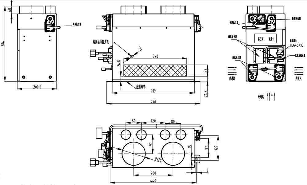 354-17002PTC高压电除霜器