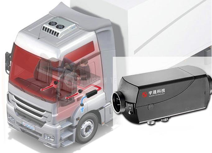 卡车安装空气加热器